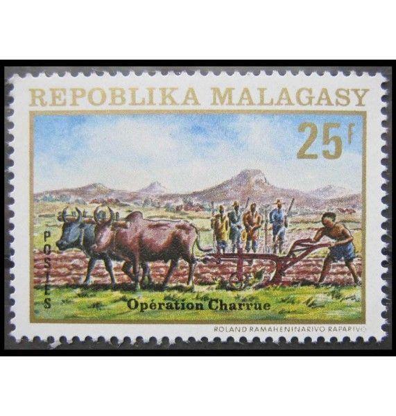 """Мадагаскар 1972 г. """"Восстановление сельского хозяйства"""""""