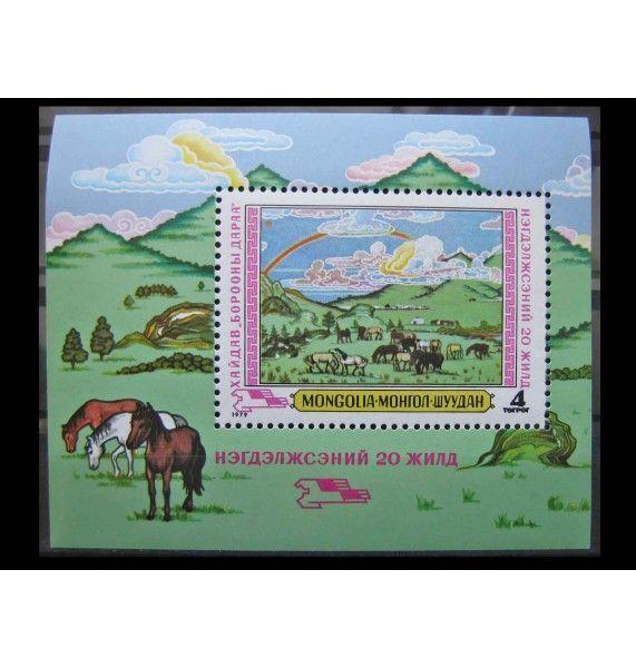 "Монголия 1979 г. ""Картины монгольского художника"""