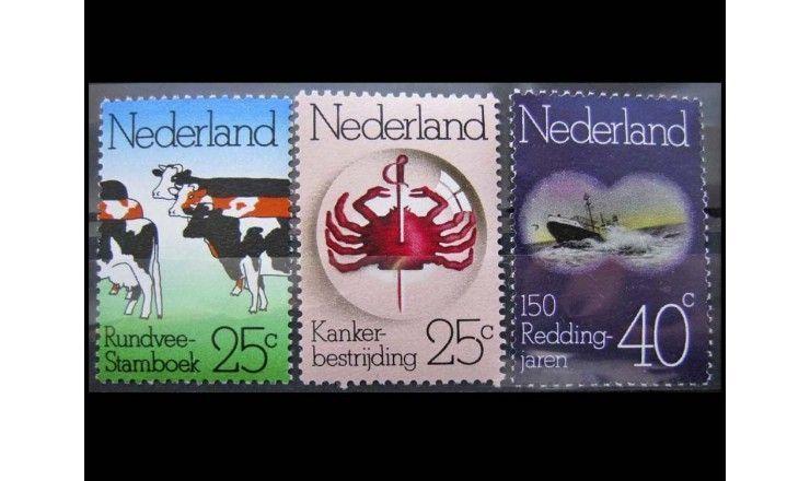 """Нидерланды 1974 г. """"Юбилеи"""""""