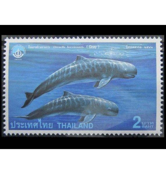 """Таиланд 1998 г. """"Международный год океана: Млекопитающие"""""""