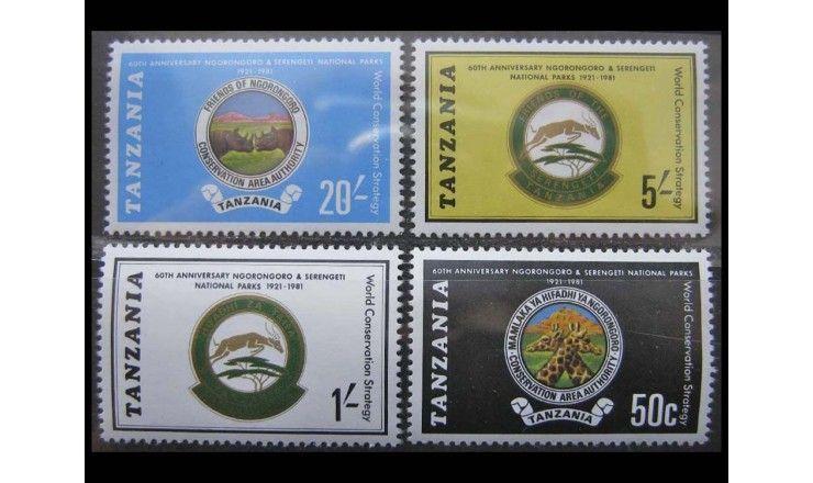 """Танзания 1981 г. """"Национальный парк Нгоронгоро и Серенгети"""""""