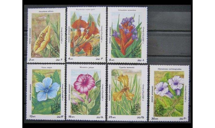 """Афганистан 1985 г. """"Выставка марок ARGENTINA`85"""""""