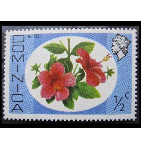 """Доминика 1978 г. """"День независимости"""""""