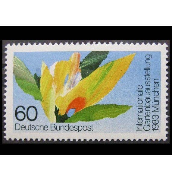 "ФРГ 1983 г. ""Международная выставка садоводства, Мюнхен"""