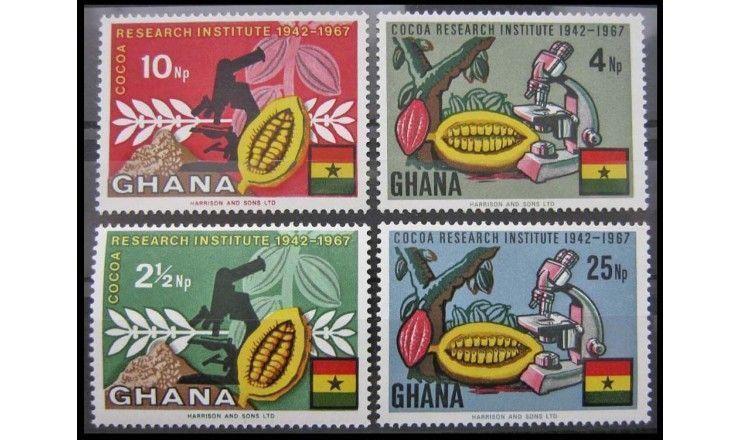 """Гана 1968 г. """"Американский институт CACAO"""""""