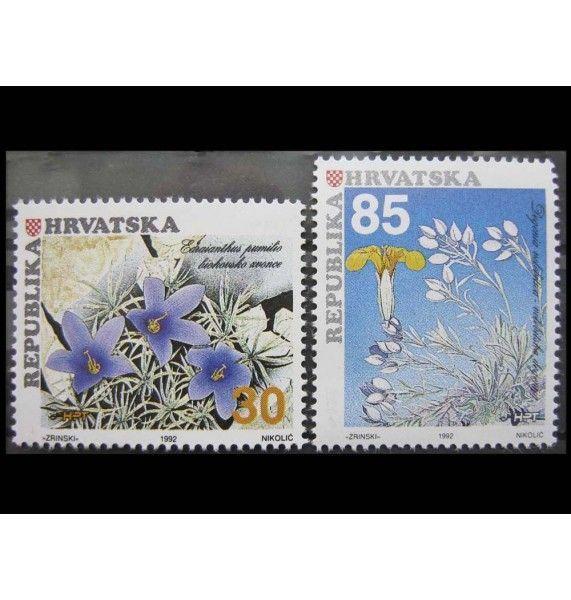 """Хорватия 1992 г. """"Растения"""""""