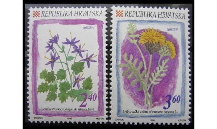 """Хорватия 1996 г. """"Европейские растения"""""""