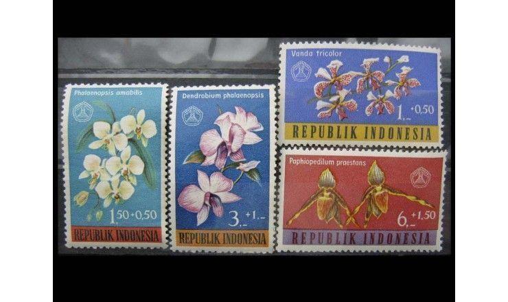 """Индонезия 1962 г. """"Орхидеи"""""""