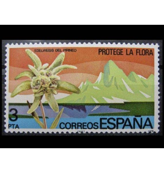 "Испания 1978 г. ""Охрана природы"""