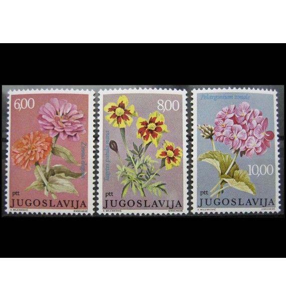"Югославия 1977 г. ""Садовые цветы"""