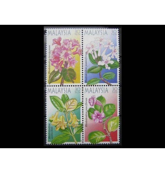 """Малайзия 2000 г. """"Неделя почтовых марок: Флора нагорья"""""""
