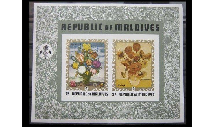 """Мальдивы 1973 г. """"Цветы, картины"""""""