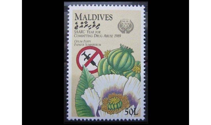 """Мальдивы 1989 г. """"Юбилеи и события 1989 года"""""""