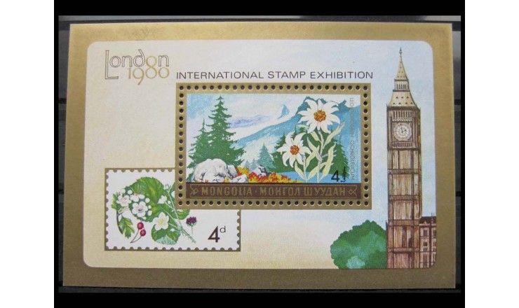 "Монголия 1980 г. ""Международная выставка марок LONDON`80"""