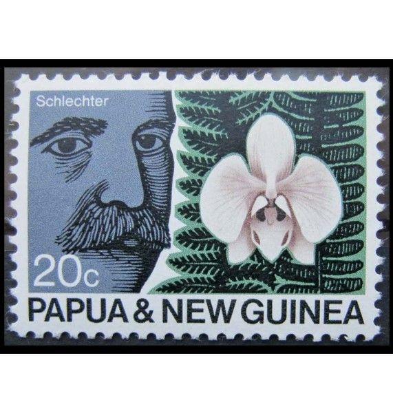 """Папуа-Новая Гвинея 1970 г. """"Научный конгресс"""""""