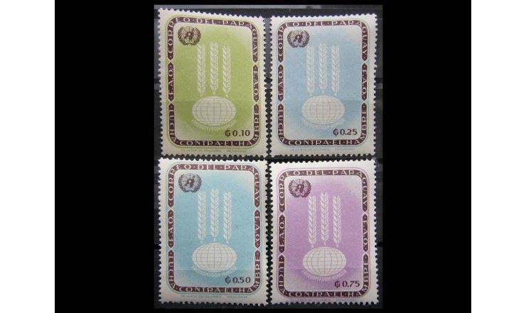 """Парагвай 1963 г. """"Борьба с голодом"""""""