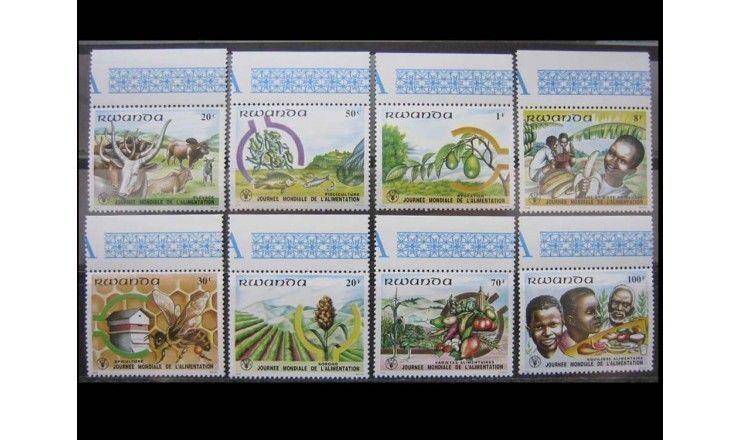 """Руанда 1982 г. """"Всемирный день продовольствия"""""""