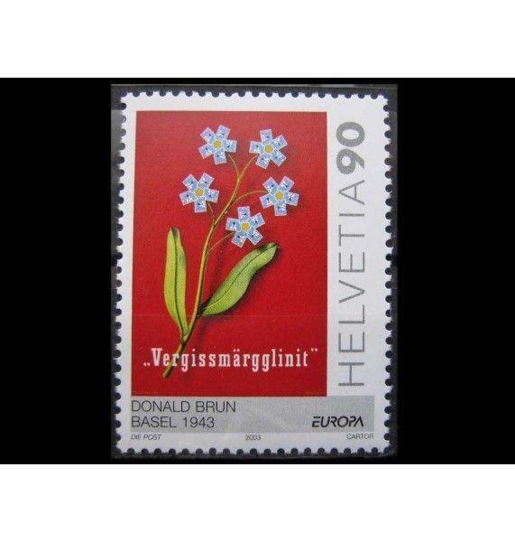 "Швейцария 2003 г. ""Европа: Искусство плаката"""