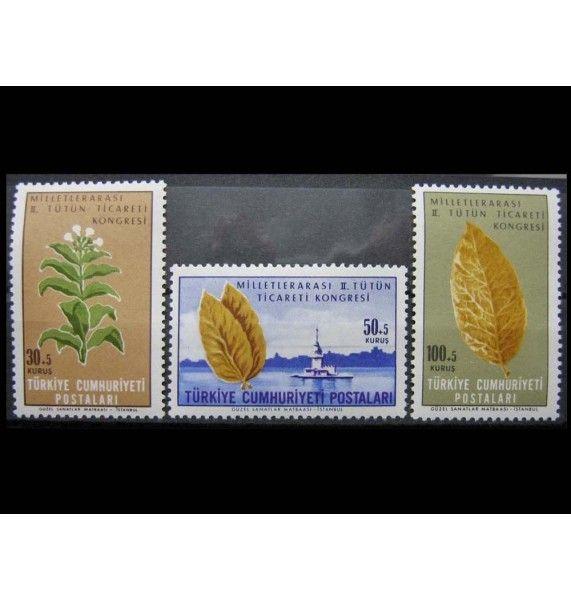 """Турция 1965 г. """"Международный конгресс по торговле табаком"""""""