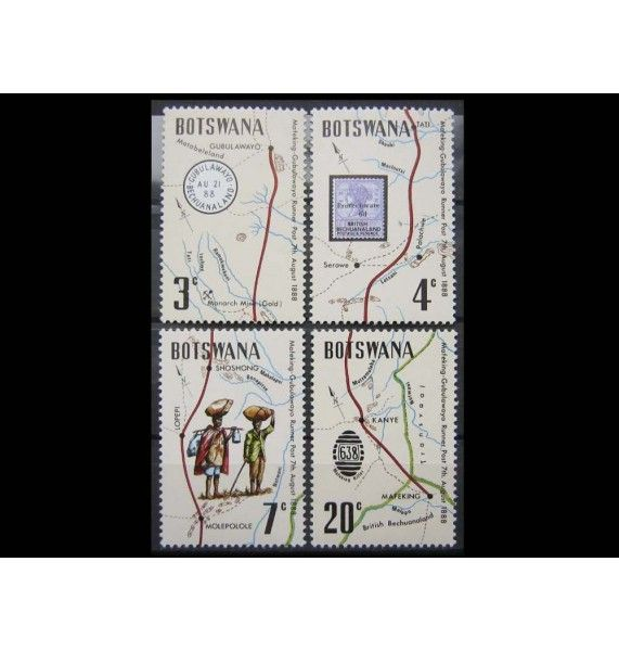 """Ботсвана 1972 г. """"Почтовое сообщение Мафикенг-Булавайо"""""""
