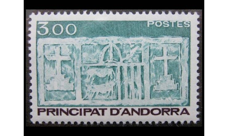 """Андорра (французская) 1984 г. """"Старый герб Андорры"""""""