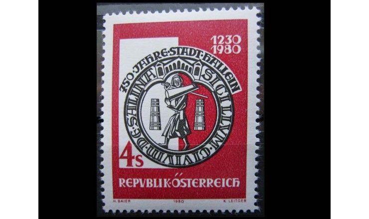 """Австрия 1980 г. """"750-летие города Халлайна"""""""