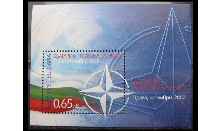 """Болгария 2002 г. """"Саммит НАТО в Праге"""""""