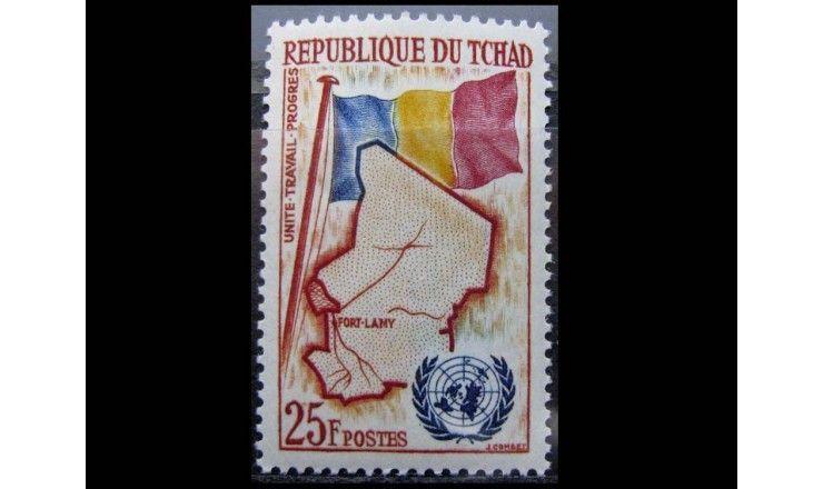 """Чад 1961 г. """"Вступление в ООН"""""""