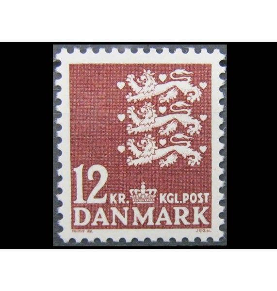 """Дания 1981 г. """"Малый герб"""""""