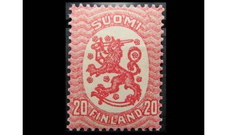 """Финляндия 1917 г. """"Герб"""""""