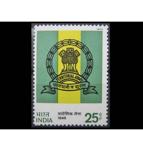 """Индия 1974 г. """"25-летие территориальной армии"""""""