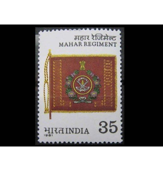 "Индия 1981 г. ""Полк Махара"""