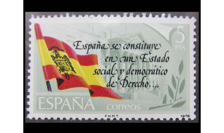 """Испания 1978 г. """"Новая конституция"""""""