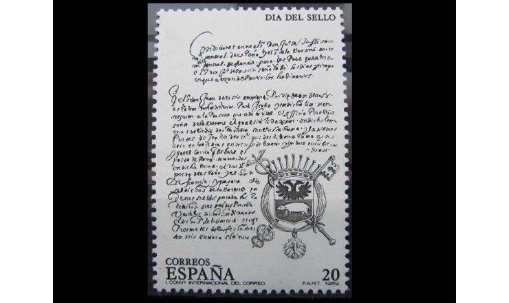 """Испания 1989 г. """"День почтовой марки"""""""