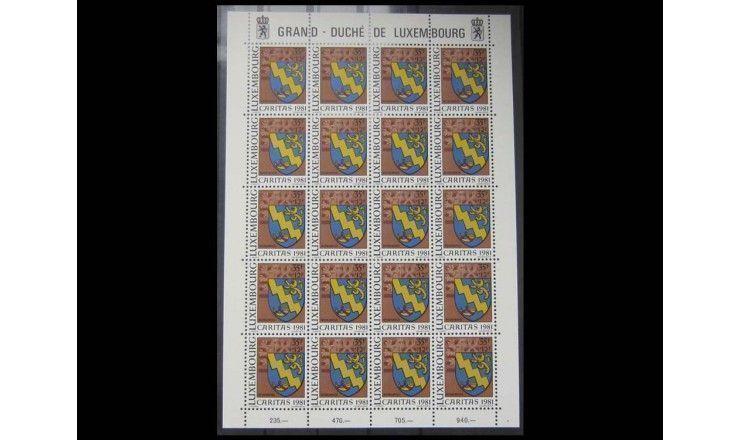 "Люксембург 1981 г. ""Гербы и флаги"""