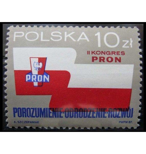 """Польша 1987 г. """"Конгресс патриотического движения"""""""