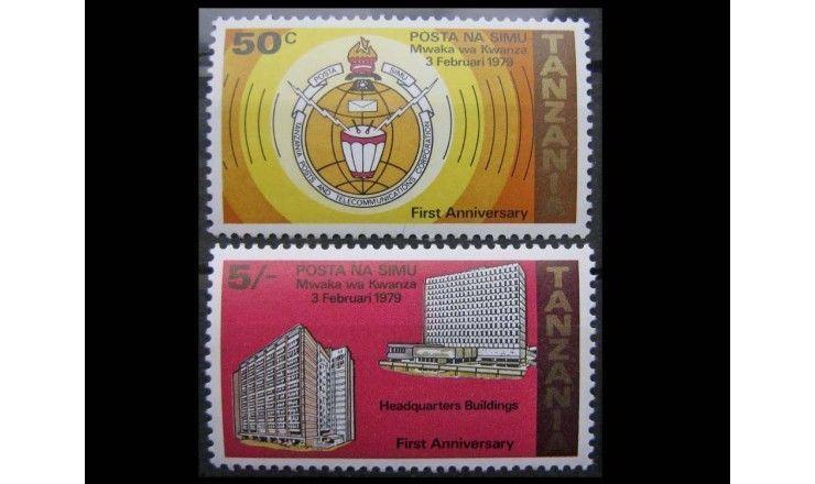 """Танзания 1979 г. """"Почта и телеграф"""""""