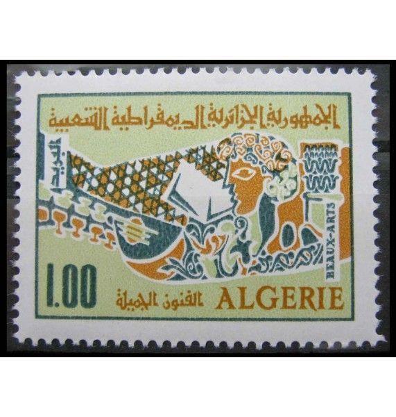 """Алжир 1970 г. """"Искусство"""""""