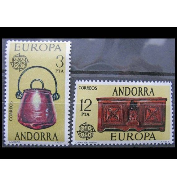 "Андорра (испанская) 1976 г. ""Ремесла"""