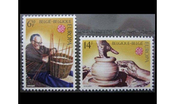 """Бельгия 1976 г. """"Европа: Ремесла"""""""