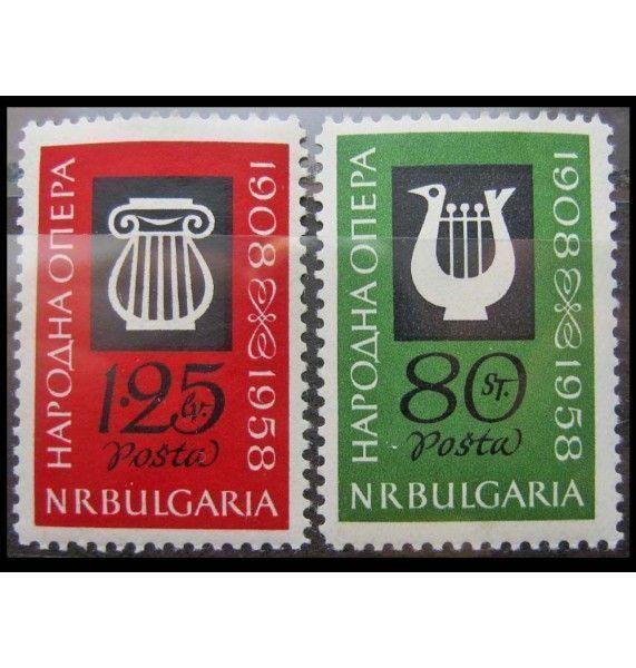 """Болгария 1960 г. """"Народная опера"""""""