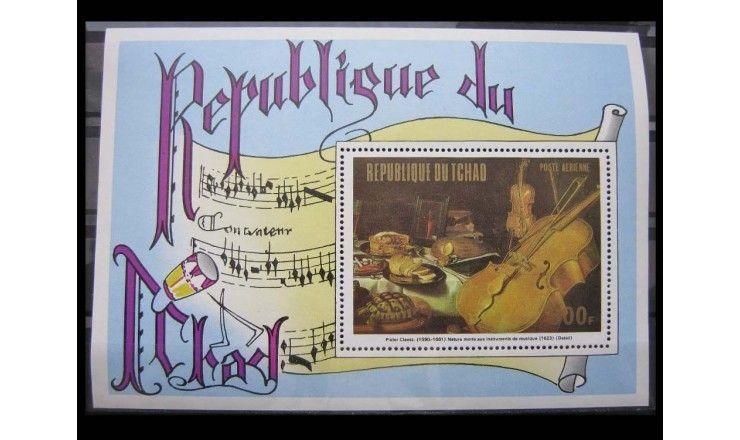 """Чад 1972 г. """"Струнные инструменты: Картины"""""""