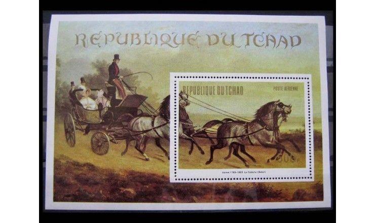 "Чад 1973 г. ""Лошади на картинах"""
