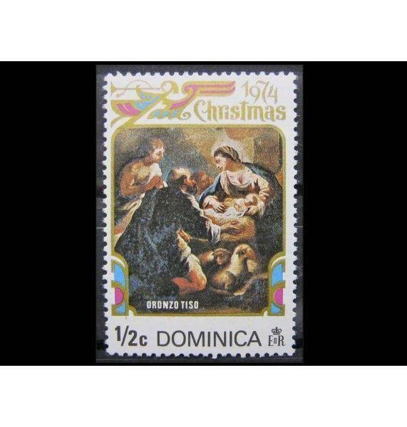 "Доминика 1974 г. ""Рождество"""