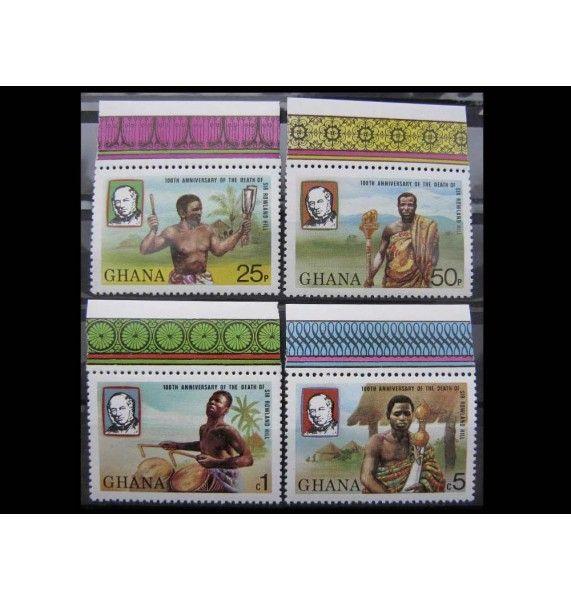 """Гана 1980 г. """"100-летие Роуленда Хилла"""""""