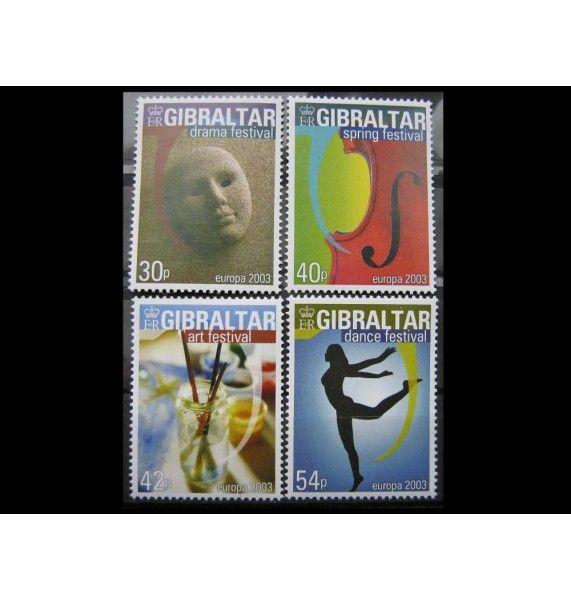"Гибралтар 2003 г. ""Европа: Искусство плаката"""