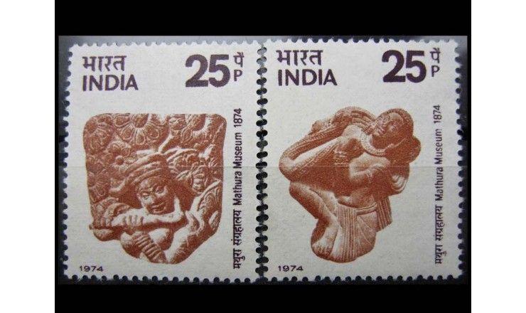 """Индия 1974 г. """"100-летие музею Матхуры"""""""