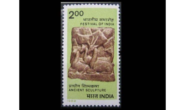 """Индия 1982 г. """"Скульптуры"""""""