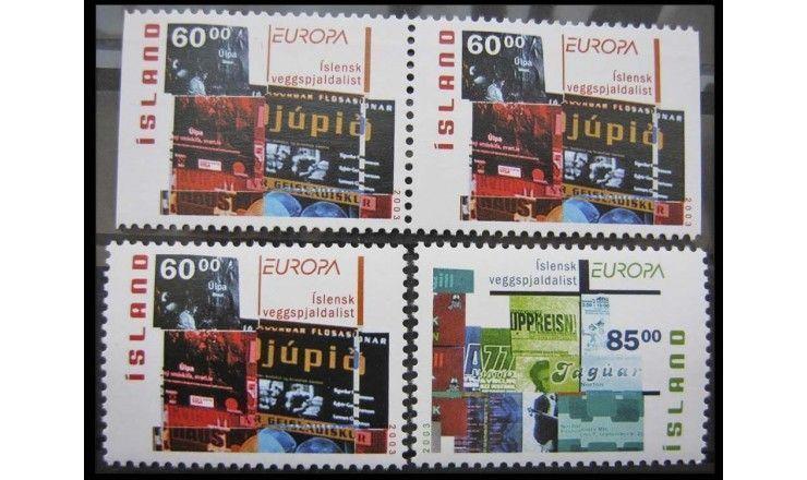 """Исландия 2003 г. """"Европа: Искусство плаката"""""""
