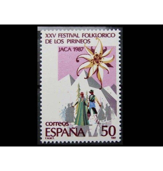 """Испания 1987 г. """"25-летие Пиренейского фольклорного фестиваля"""""""